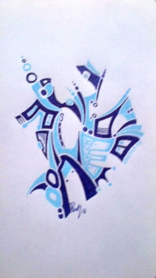 Boird - ink